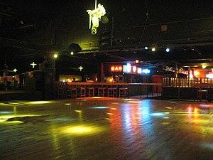 Billy Bob's Texas - Image: Billy Bobs Texas