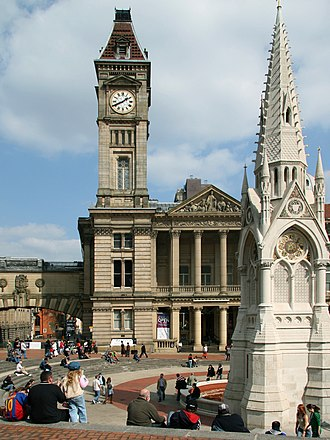 Council House, Birmingham - Image: Birmingham BMAG