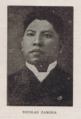 Bishop Nicolas Zamora in 1904 newspaper.png