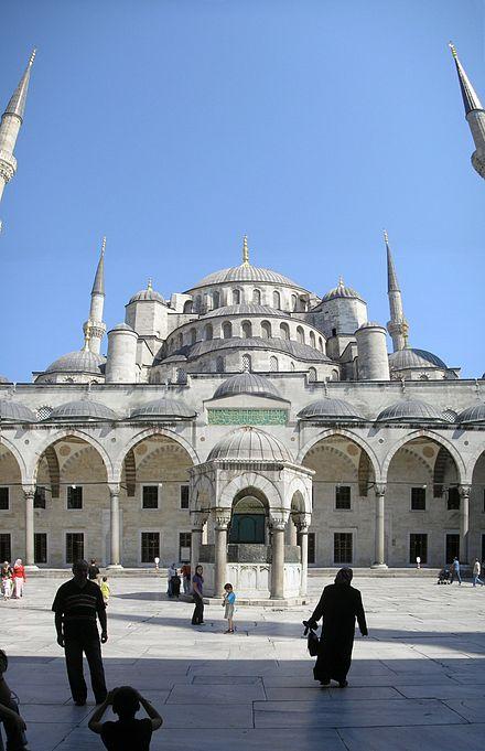 Mezquita Azul - Wikiwand