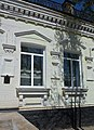 Bobrynets Dwelling House 02 Details Lenina Str. 51 (YDS 9598).jpg