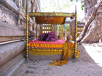 Bodhi Tree - The Diamond throne or Vajrashila, where the Buddha sat under the Bodhi Tree in Bodh Gaya