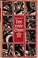 Bogdanoff - Der rote Stern.jpg