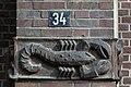 Bogenstraße 34 (Hamburg-Harvestehude).Eingang.Detail.3.19907.ajb.jpg