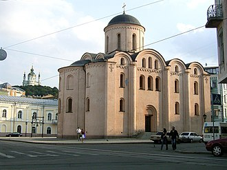 Principality of Kiev - Reconstructed Orthodox church in Kiev