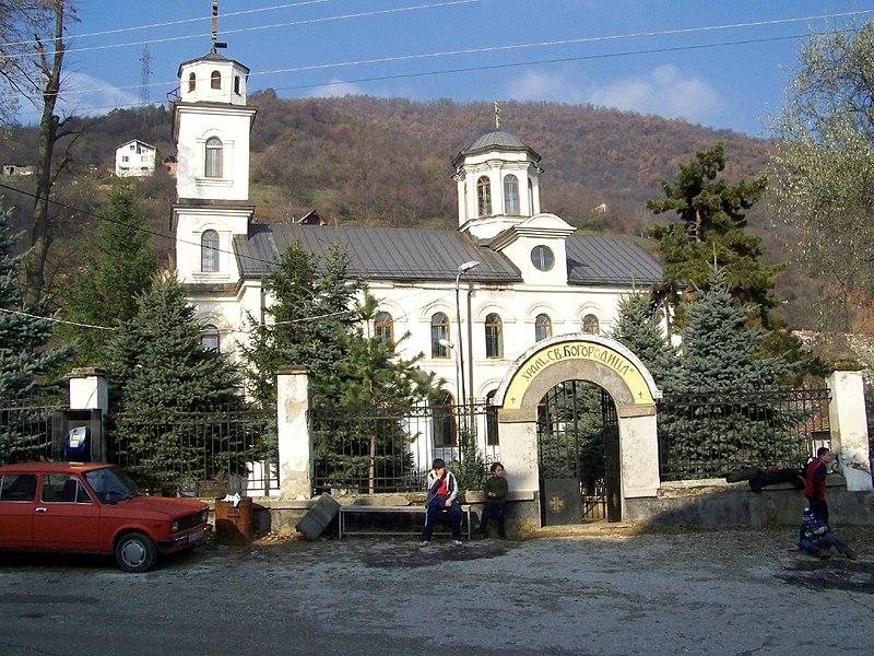 Податотека:Bogorodica - Tetovo.jpg