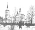 Book illustrations of Orthodox Russians Monasteries page 074 ill 2.png