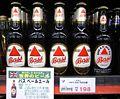 Bottles of Bass beer.JPG