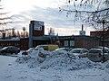 Bowling alley in Oulu.JPG