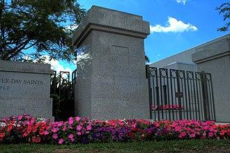 Brisbane Australia Temple - Entrance to Temple grounds