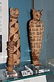 British museum-london--mummified cat-IMG 0430.jpg