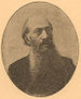 Brockhaus and Efron Encyclopedic Dictionary B82 37-3.jpg
