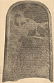 Brockhaus and Efron Jewish Encyclopedia e11 477-0.jpg