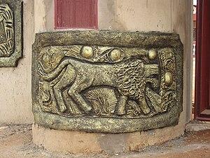 Bana, Cameroon - Image: Bronze Bakassa 4