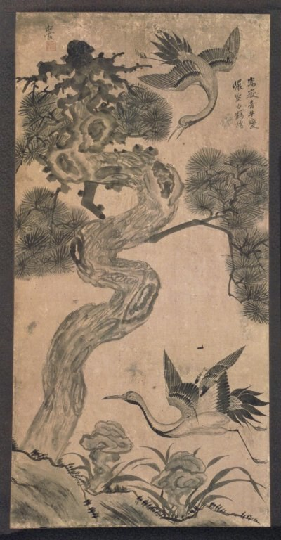 Brooklyn Museum - Cranes and Pines - Songha