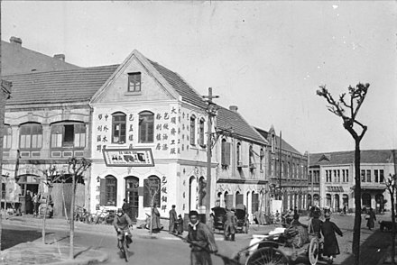 Qingdao with German buildings, c. 1900 Bundesarchiv Bild 137-039348, Tsingtau, Deutsche Bauten.jpg