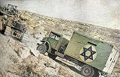 Burma Road 1948.jpg