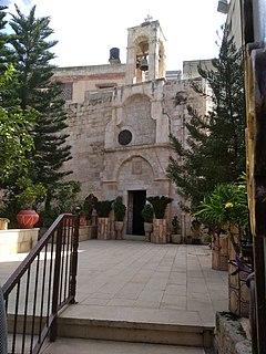 Burqin, Palestine Municipality type C in Jenin, State of Palestine