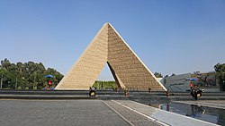 By ovedc - Tomb of Unknown Soldier in Cairo - 06.jpg