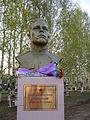 Byshmakin Alekcei Petrovich bust.jpg
