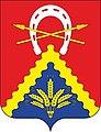 COA of Milutinsky rayon (Rostov oblast).jpg
