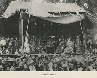 Penangite Chinese - A Chinese theater in Penang in 1897.