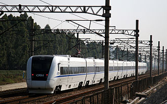 China Railways CRH1 - CRH1 high-speed train