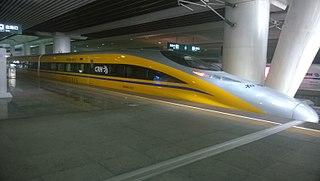 China Railway comprehensive inspection trains