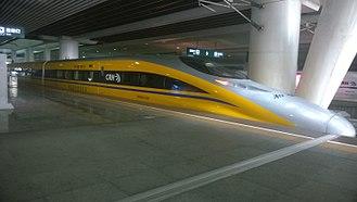 China railways CIT trains - CIT400A (or CRH380AJ-0202)