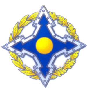 Collective Rapid Reaction Force - Emblem of the CSTO