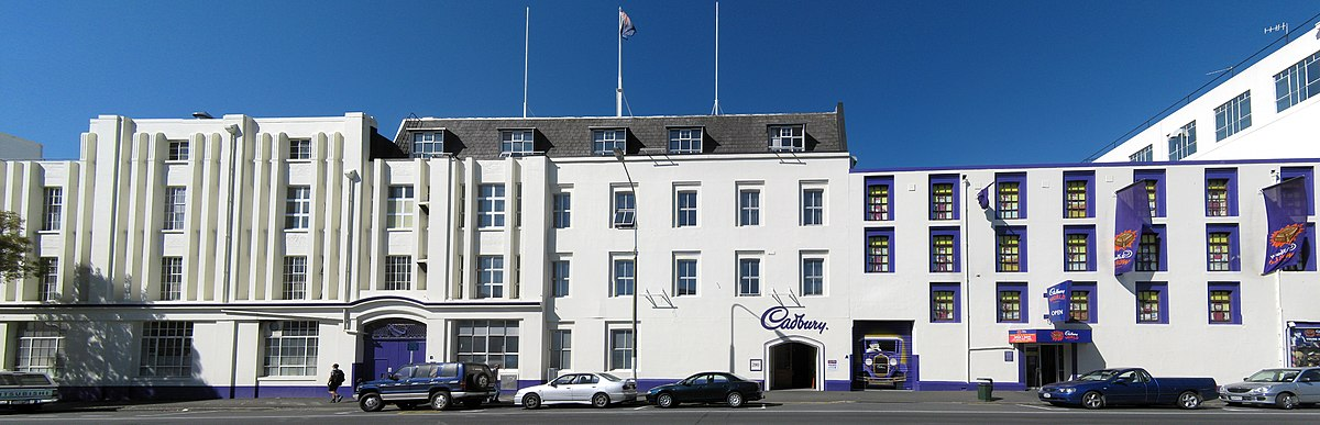 Cadbury factory dunedin.jpg