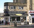 Cafe Sol - Commercial Street - geograph.org.uk - 1575468.jpg