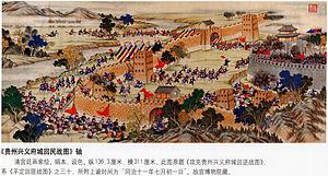 Xingyi, Guizhou - Capture of Xingyi by the Qing Dynasty during the Panthay Rebellion.
