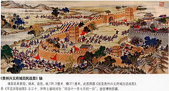 Xingyi, Guizhou - Capture of Xingyi by the Qing Dynasty during the Panthay Rebellion.