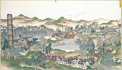 Capture of the Junior traitor Hong Fuzhen, second scene.jpg