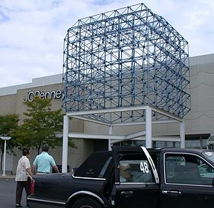 Staten Island Mall - The main entrance to the Staten Island Mall.
