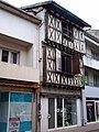 Castejaloux 65 Grande-rue 01.jpg