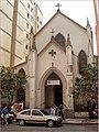 Catedral da Santíssima Trindade - Porto Alegre.jpg