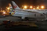 Cayman Airways, VP-CAY, Boeing 737-3Q8 (20188051801).jpg