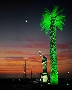 Chamran city .jpg