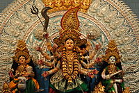 Essay durga puja wikipedia help with my poetry papers