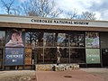Cherokee National Museum.jpg