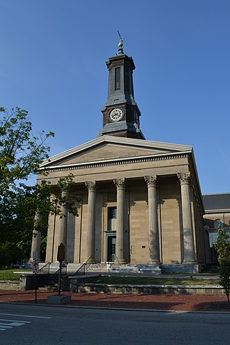 Chester County Courthouse (Pennsylvania) - Chester County Courthouse, August 2015