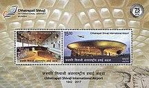 Chhatrapati Shivaji Maharaj International Airport-History-Chhatrapati Shivaji International Airport 2017 stampsheet of India