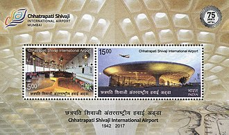 Chhatrapati Shivaji Maharaj International Airport - A 2017 stamp sheet dedicated to the 75th anniversary of Chhatrapati Shivaji Maharaj International Airport