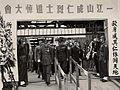 Chiang Kai-shek and his son Chiang Ching-Kuo in Memorial.jpg