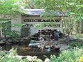 Chickasaw State Park Chester County TN 005.jpg