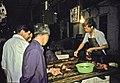 China1982-024.jpg