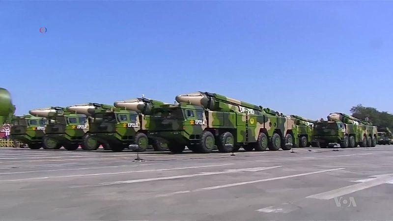 China Announces Troop Cuts at WWII Parade (screenshot) 20159180736.JPG