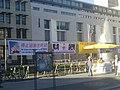 Chinese activists - Anti organ theft - Brandenburg Gate 2018.jpg